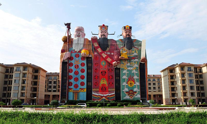 China's strangest buildings, from pairs of pants to ping-pong bats