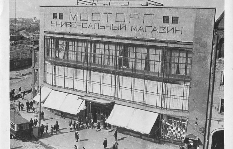 Reading Moscow's history through its shopping mall design
