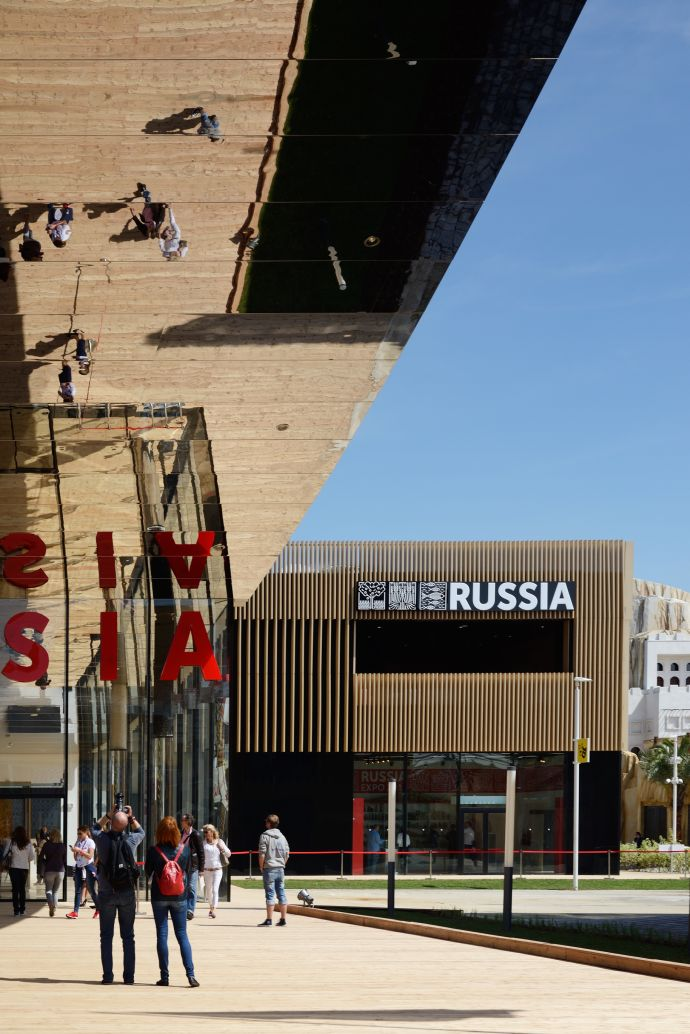 Russia Pavilion, Expo Milan / SPEECH