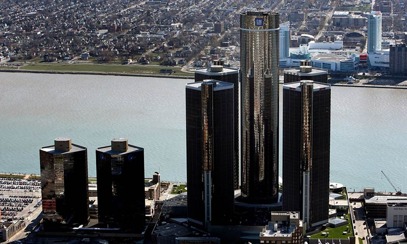 The Renaissance Center: Henry Ford II's grand design to revive Detroit