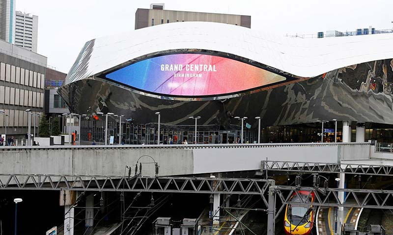 Birmingham New Street station - a 'value-engineered' icon of compromise