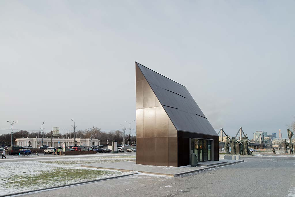 Infobox / project eleven