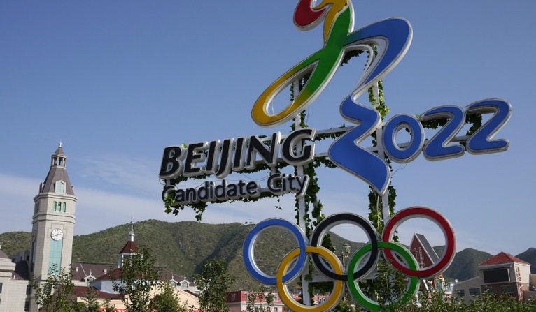 Olympic Village: A Chinese ski town becomes a boomtown