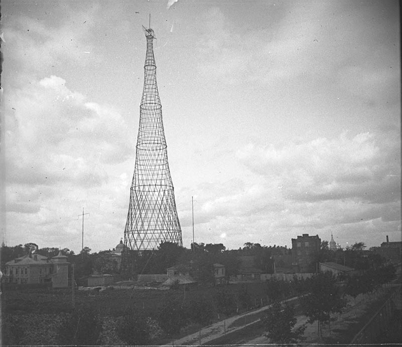 Shukhov Tower in Moscow Placed on Monuments Watch List