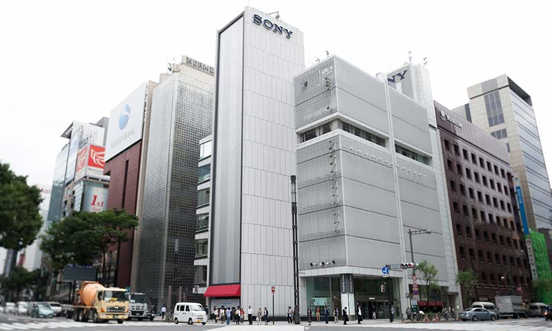 The Sony building in Ginza