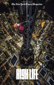 """NYT Mag Debuts 2016 """"New York"""" Issue, VR Film Climbing Spire of 1 WTC"""