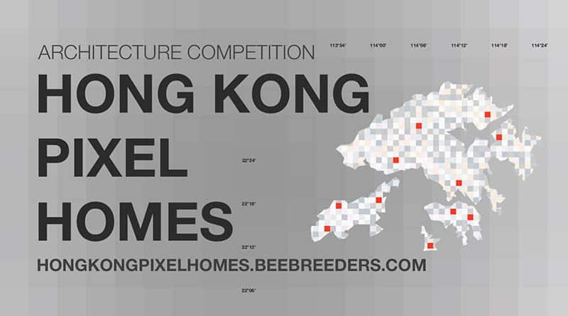 Call for Submission - Hong Kong Pixel Homes
