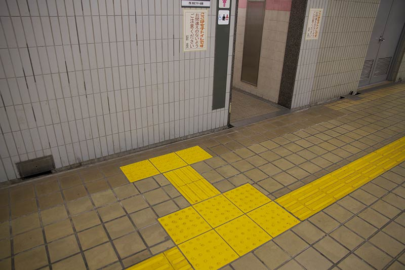 Death by Tactile Paving: China's Precarious Paths for the Visually Impaired